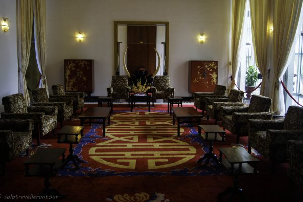 The old presidential meeting room