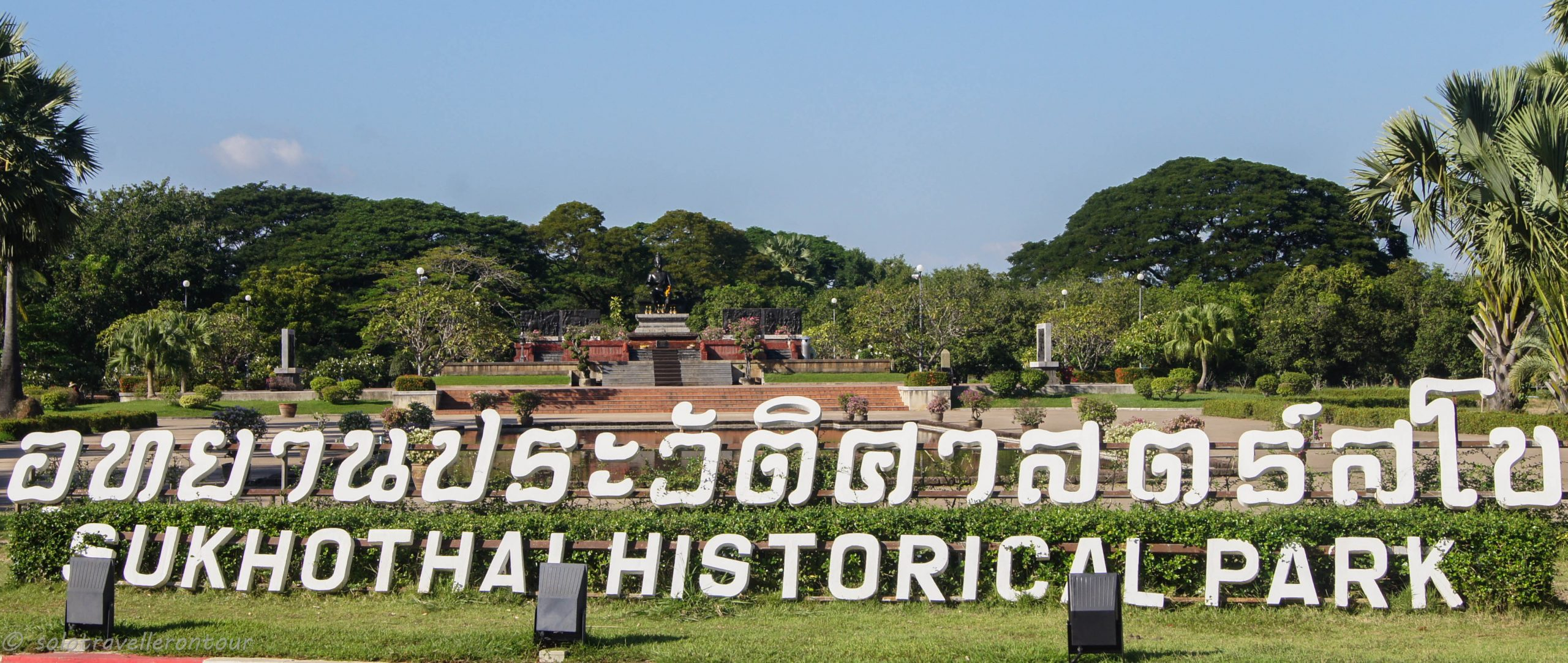 3. Blue Hawaii in Sukhothai