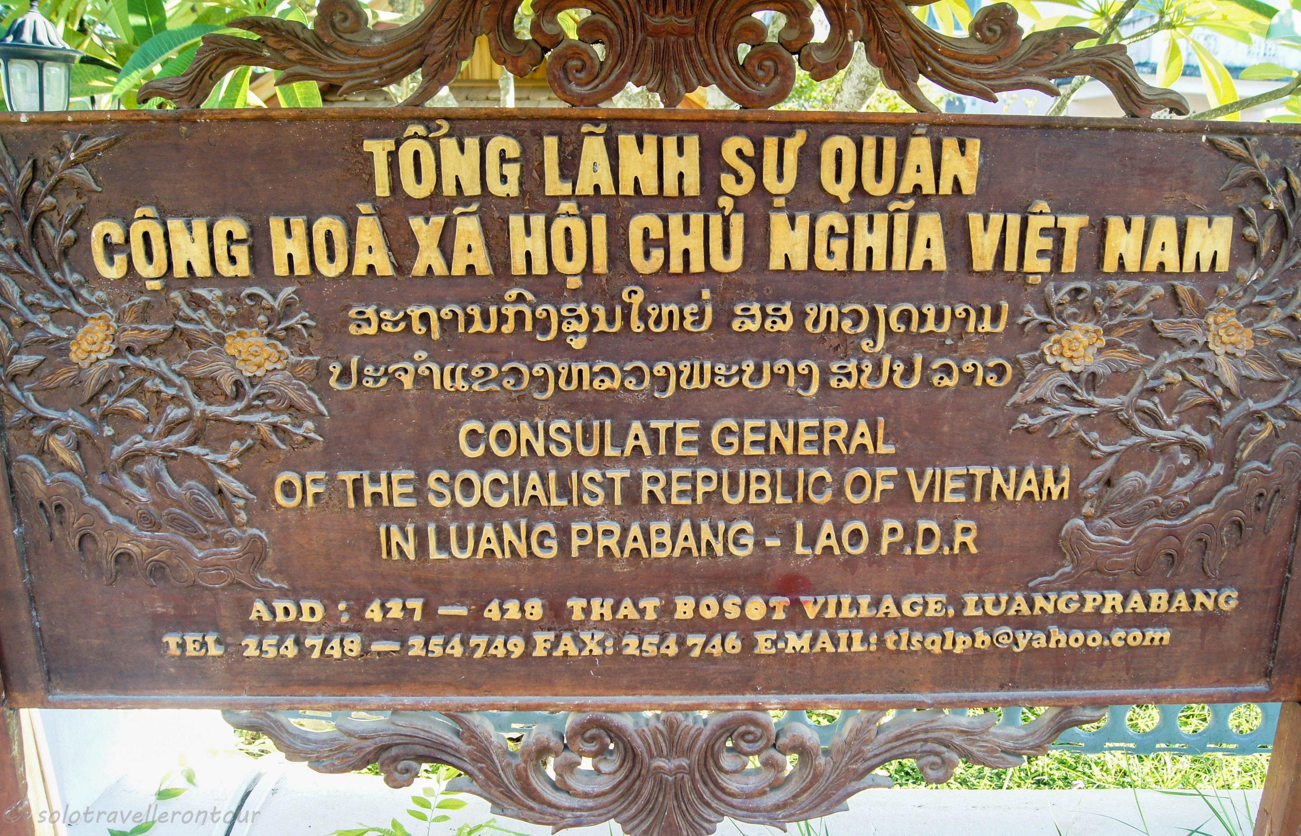 9. Getting a Vietnam Visa in Luang Prabang