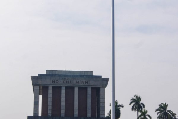 The HCM Mausoleum
