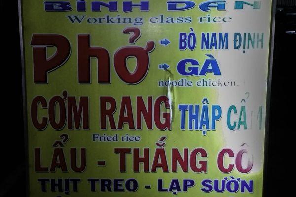 Contact details of Ngoc Lan Quan