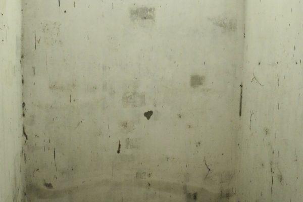 Cell inside Trai Phu Binh