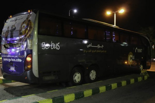 THe premium bus I took to Cairo