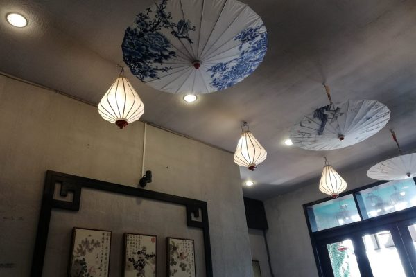 Even the ceiling can be interesting....
