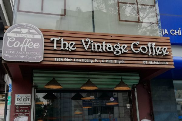 The rather small Vintage Coffee