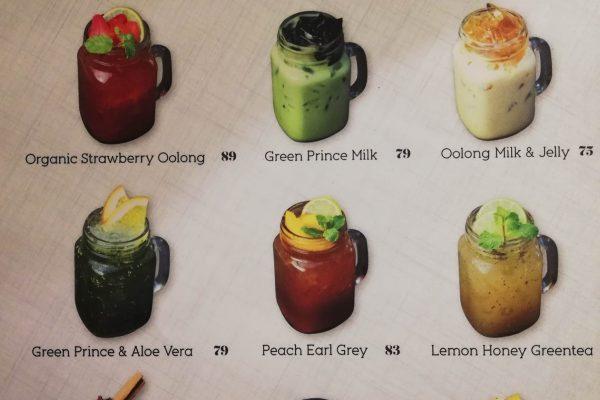 Part of the drink menu