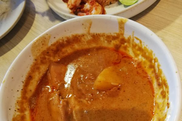 Airport food I: Massaman Curry and...
